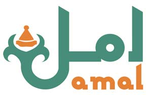 amal restaurant marrakesch