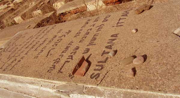 juedischer friedhof marrakesch