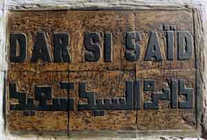 Museum Dar Si Said