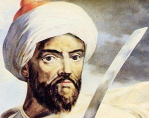 Moulay Ismail Marokko