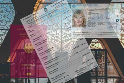 Einreise Marokko Reisepass