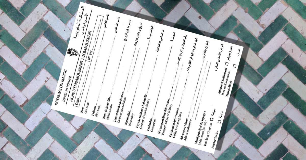 Einreisekarte Marokko