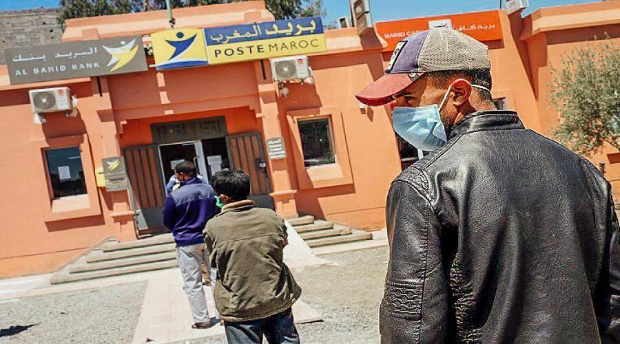 Auszahlung von Corona-Beihilfen in Marokko